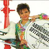 Personal Training Christine Errath Eiskunstläuferin & Robert Rode
